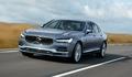 Volvo S90 tanıtıldı