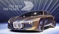 BMW 100. yılını kutluyor