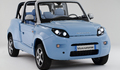 Peugeot'dan üstü açık elektrikli