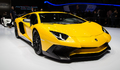 Lamborghini'den ilk hibrid