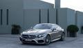 Mercedes, S Serisi'nin spor versiyonu S400 4MATIC Coupe'yi tanıttı