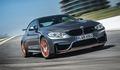 BMW, M4 GTS'i piste çıkardı [VİDEO]