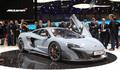 McLaren'in amiral gemisi için ilk ipucu - Video