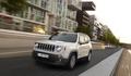Jeep Renegade, 2016'nın en iyi 4x4 modeli seçildi