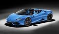 Lamborghini'den 2016 model canavar