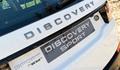 Discovery ailesi büyüyor