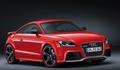 Audi TT RS'in ayrıntıları gelmeye başladı