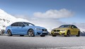 BMW, M3 ve M4 Competition'ı tanıttı