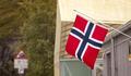 Norveç'te benzinli araç satışı yasaklanıyor