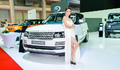 Range Rover Fashion Show
