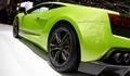 Lamborghini elde kaldı