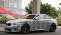 Yeni BMW M2