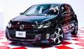 Volkswagen'den Golf sürprizi
