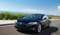 Amerikan rüyası Tesla'dan rekor