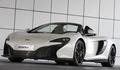Ortadoğu'nun McLaren'ı