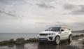 Range Rover Evoque Türkiye'de